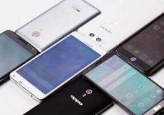 Самый большой телефон в мире