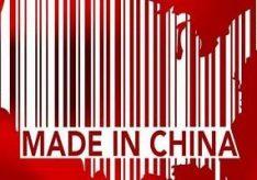 Что выгодно возить на продажу из Китая?