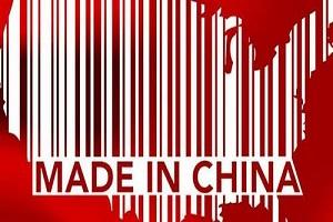 Что выгодно возить на продажу из Китая