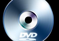 Разница между DVD5 и DVD9