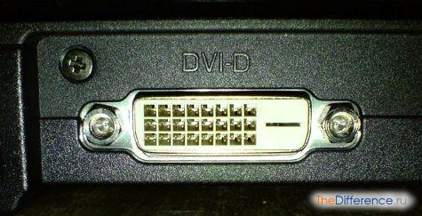 отличие DVI-I от DVI-D