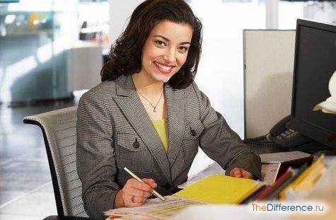 разница между офис-менеджером и секретарем