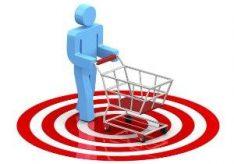 Разница между рынком покупателя и рынком продавца