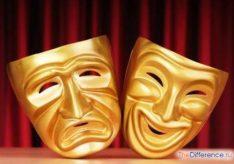 Разница между современным и древнегреческим театром
