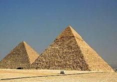Разница между тетраэдром и пирамидой