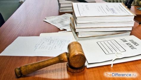 чем отличается третейский суд от арбитражного суда