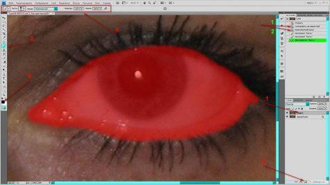 как выделить цвет глаз в Фотошопе
