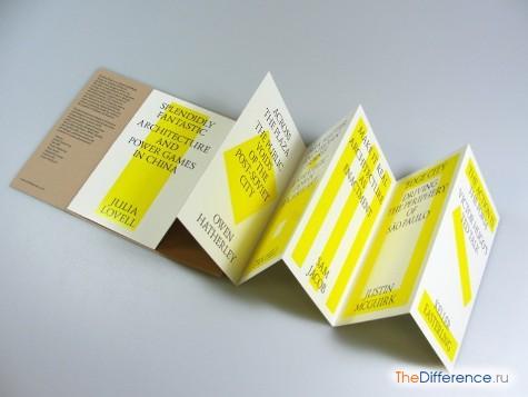 отличие буклета от брошюры