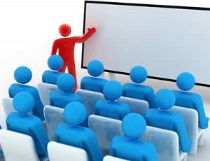 Чем отличается семинар от конференции