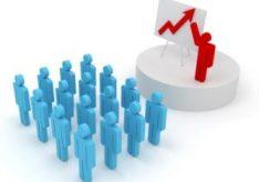 Разница между руководством и управлением