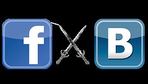 Чем отличается «Фейсбук» от «ВКонтакте»