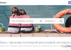Выбираем фон для сайта: советы Depositphotos.com