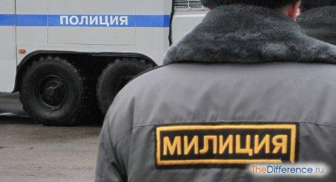 Чем отличается милиция от полиции