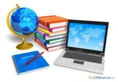 Разница между образованием и обучением