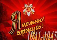 Разница между Великой Отечественной и Второй мировой войной