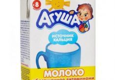 Разница между детским и обычным молоком