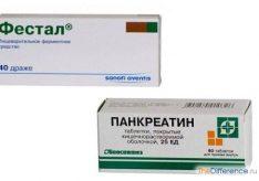 Разница между «Фесталом» и «Панкреатином»