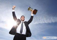 Разница между лауреатом и победителем