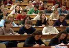 Разница между вузом и университетом