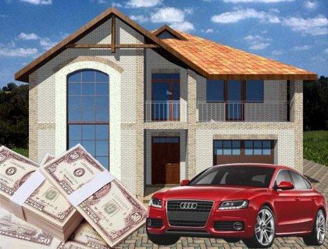 разница между залогом и ипотекой